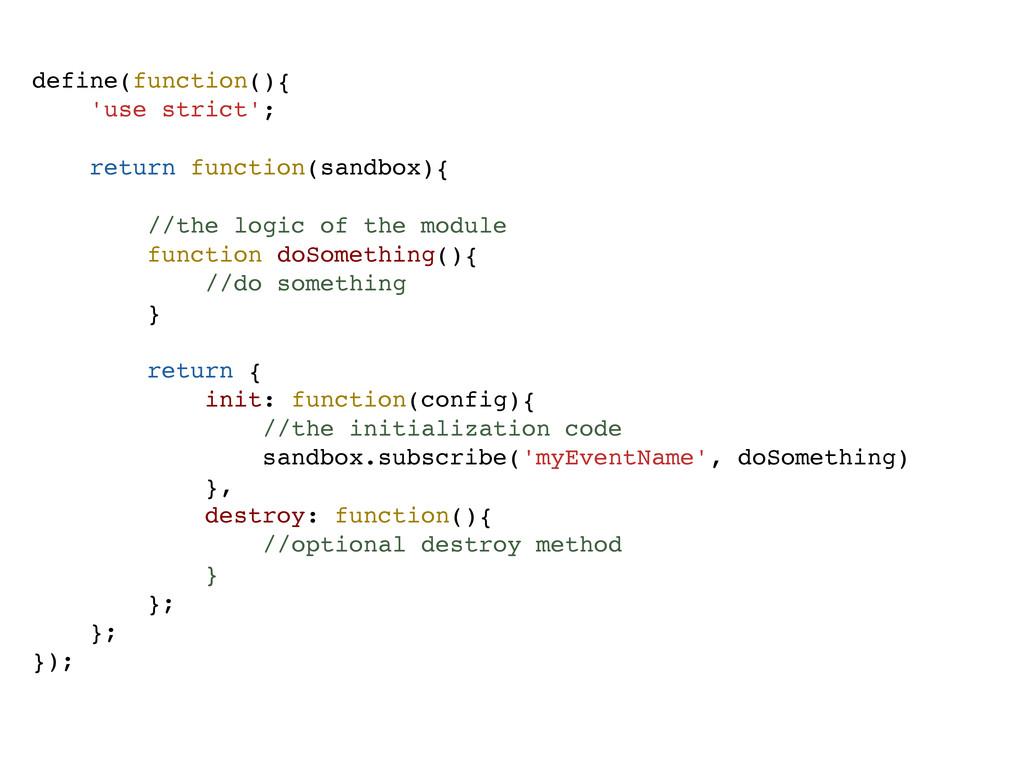 define(function(){ 'use strict'; return functio...