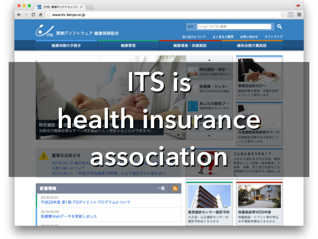 ITS is  health insurance association