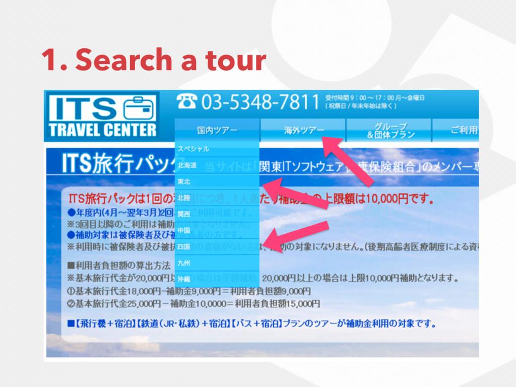 1. Search a tour