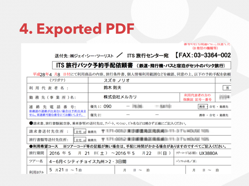 4. Exported PDF