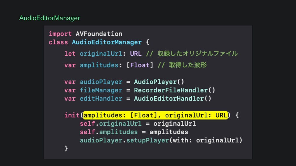 AudioEditorManager