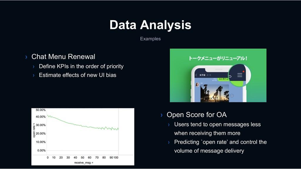 Data Analysis Examples › Chat Menu Renewal › De...
