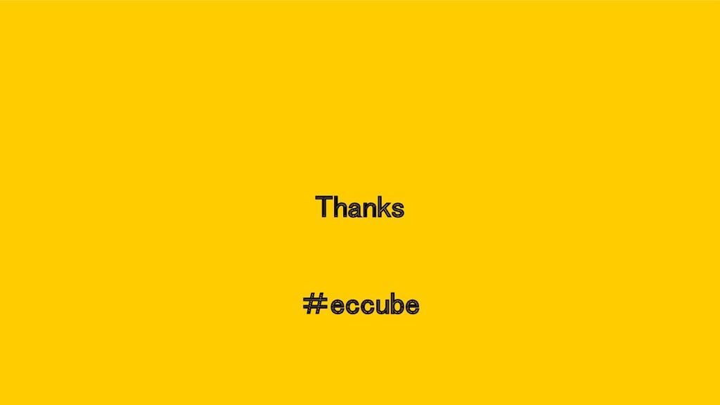 hanks   #eccube