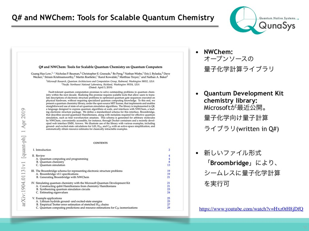 Q# and NWChem: Tools for Scalable Quantum Chemi...