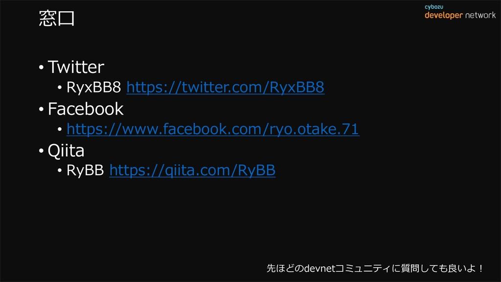 R • / • 1 7: / • / • 1 7: / / • • 1 7: 8 Q F./ ...