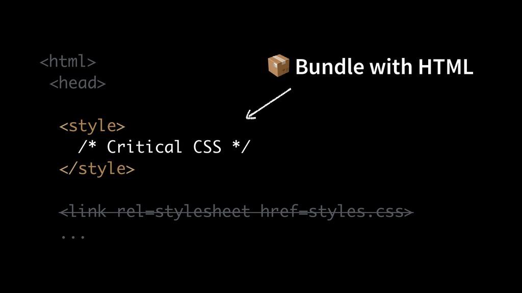 <html >  <head >  <style> /* Critical CSS */ ...