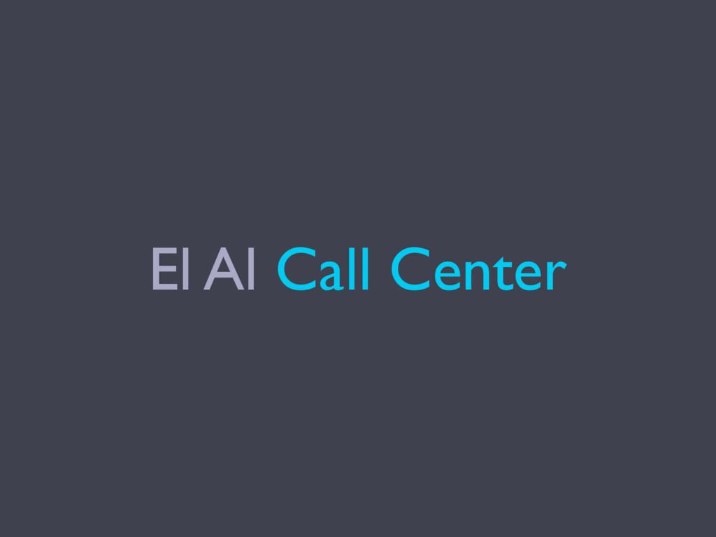 El Al Call Center