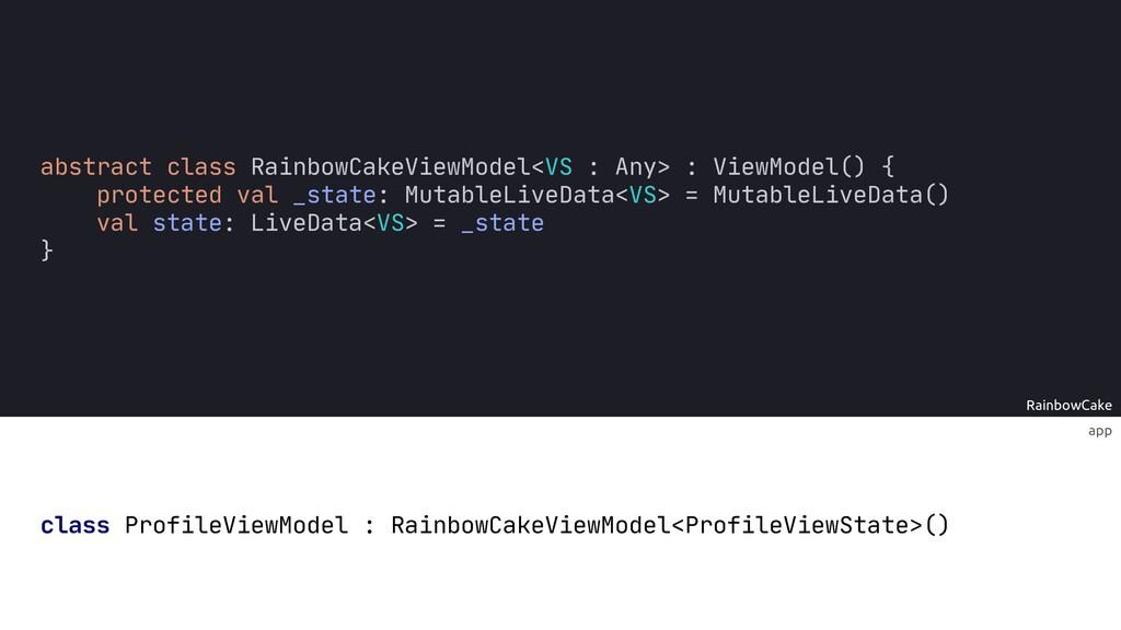app RainbowCake abstract class RainbowCakeViewM...