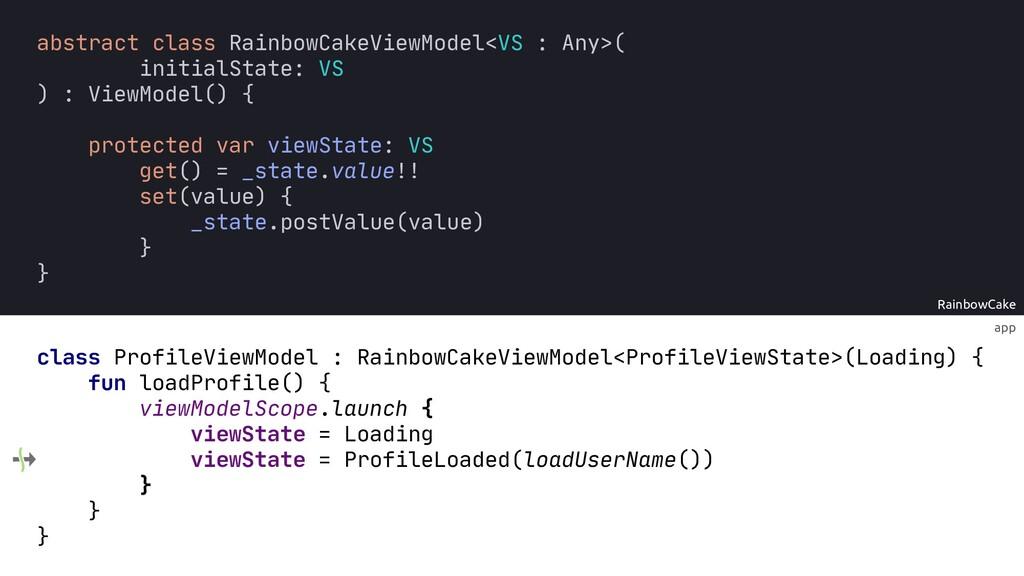 app RainbowCake loadUserName() ( ) Loading Prof...