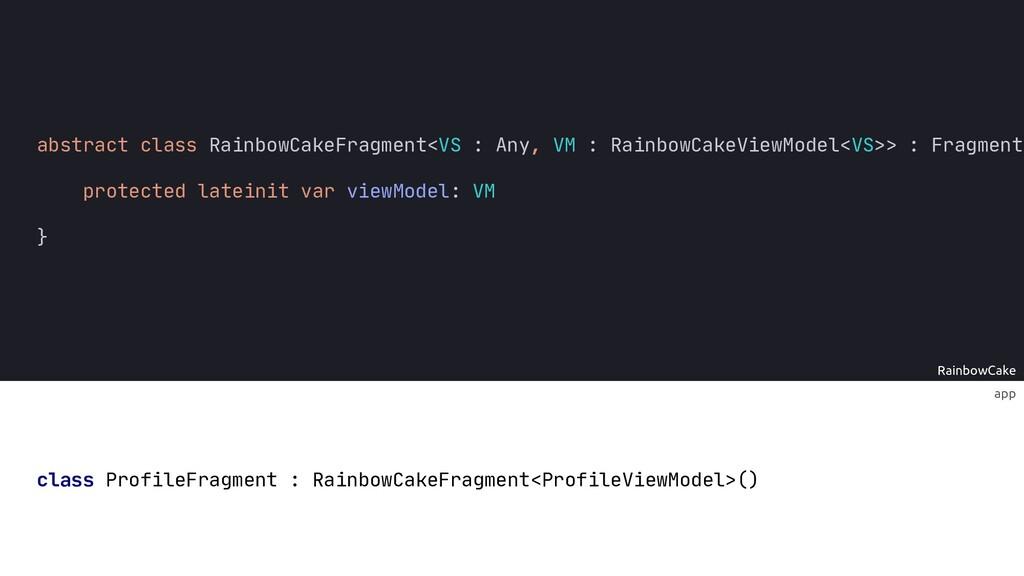 RainbowCake ? app abstract class RainbowCakeFra...