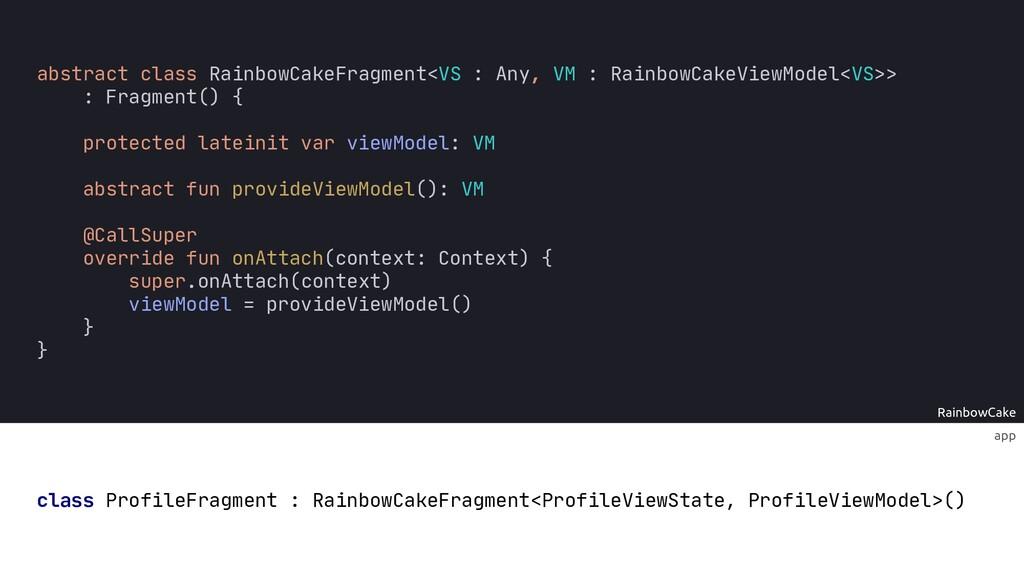 RainbowCake abstract class RainbowCakeFragment<...