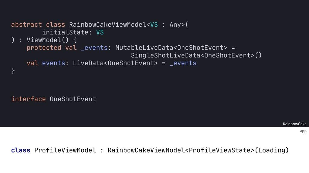 RainbowCake app class ProfileViewModel RainbowC...
