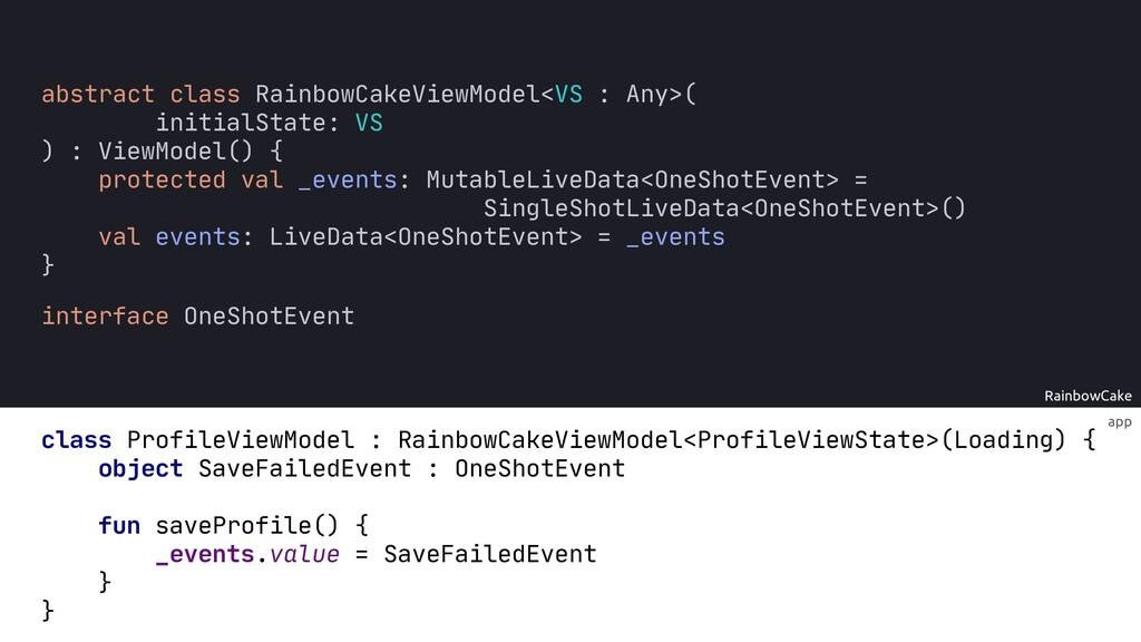 RainbowCake private app class ProfileViewModel ...