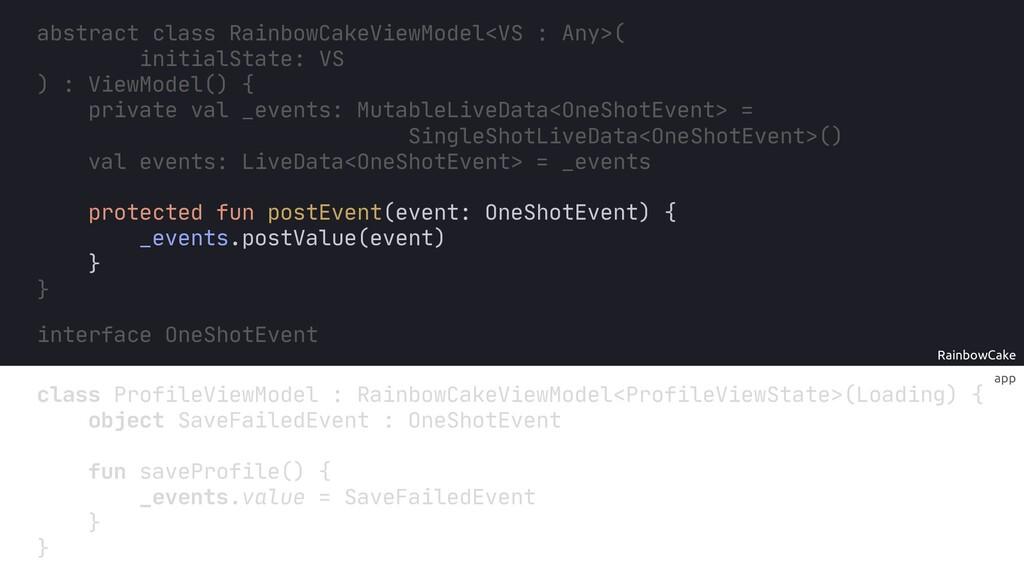 app RainbowCake protected fun postEvent(event: ...