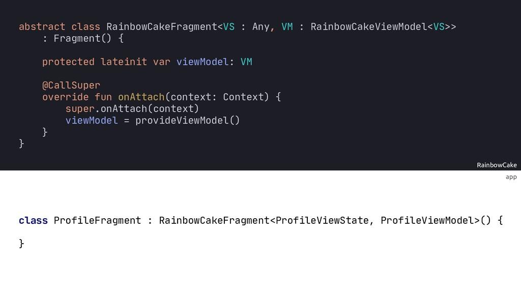 app RainbowCake class ProfileFragment : Rainbow...
