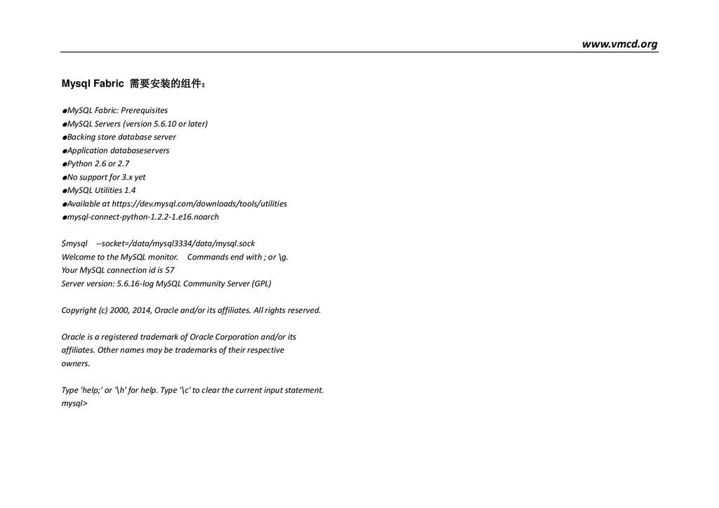 www.vmcd.org Mysql Fabric 需要安装的组件: ●MySQL Fabri...