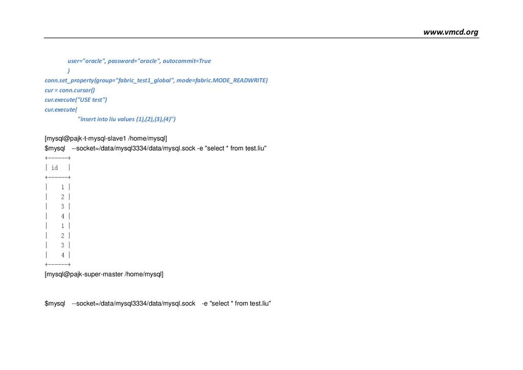 """www.vmcd.org user=""""oracle"""", password=""""oracle"""", ..."""