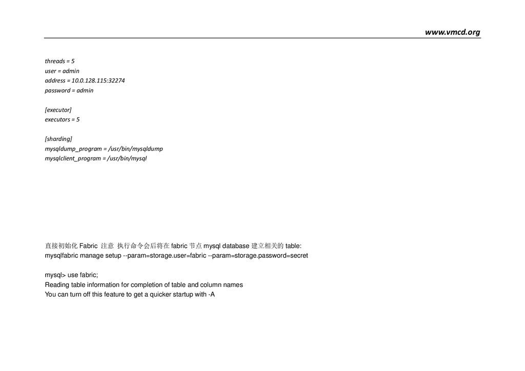 www.vmcd.org threads = 5 user = admin address =...