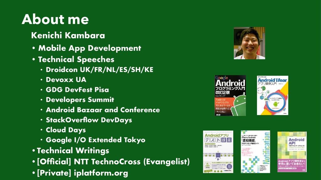 About me • Mobile App Development • Technical S...