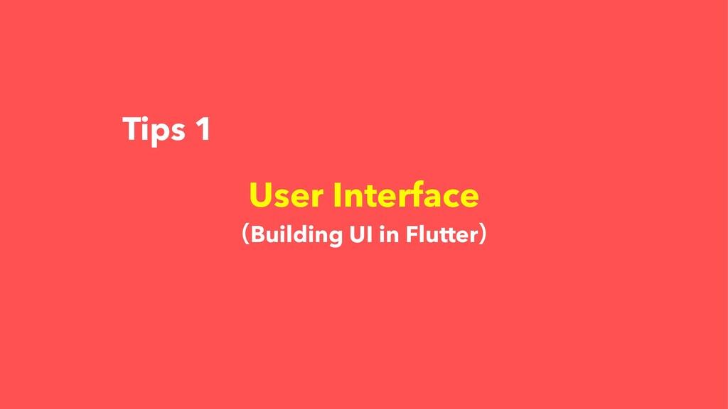 User Interface ʢBuilding UI in Flutterʣ Tips 1