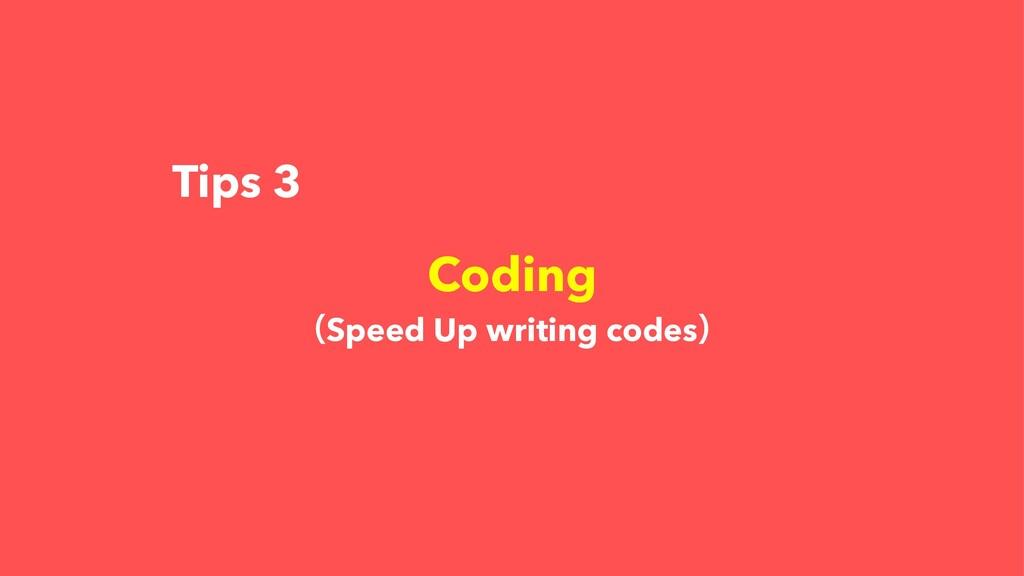 Coding ʢSpeed Up writing codesʣ Tips 3