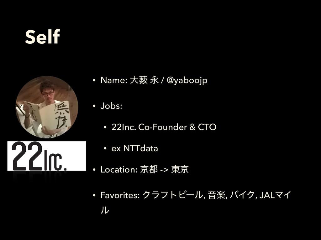 Self • Name: େ༅ Ӭ / @yaboojp • Jobs: • 22Inc. C...
