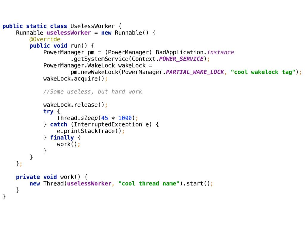 public static class UselessWorker { Runnable u...