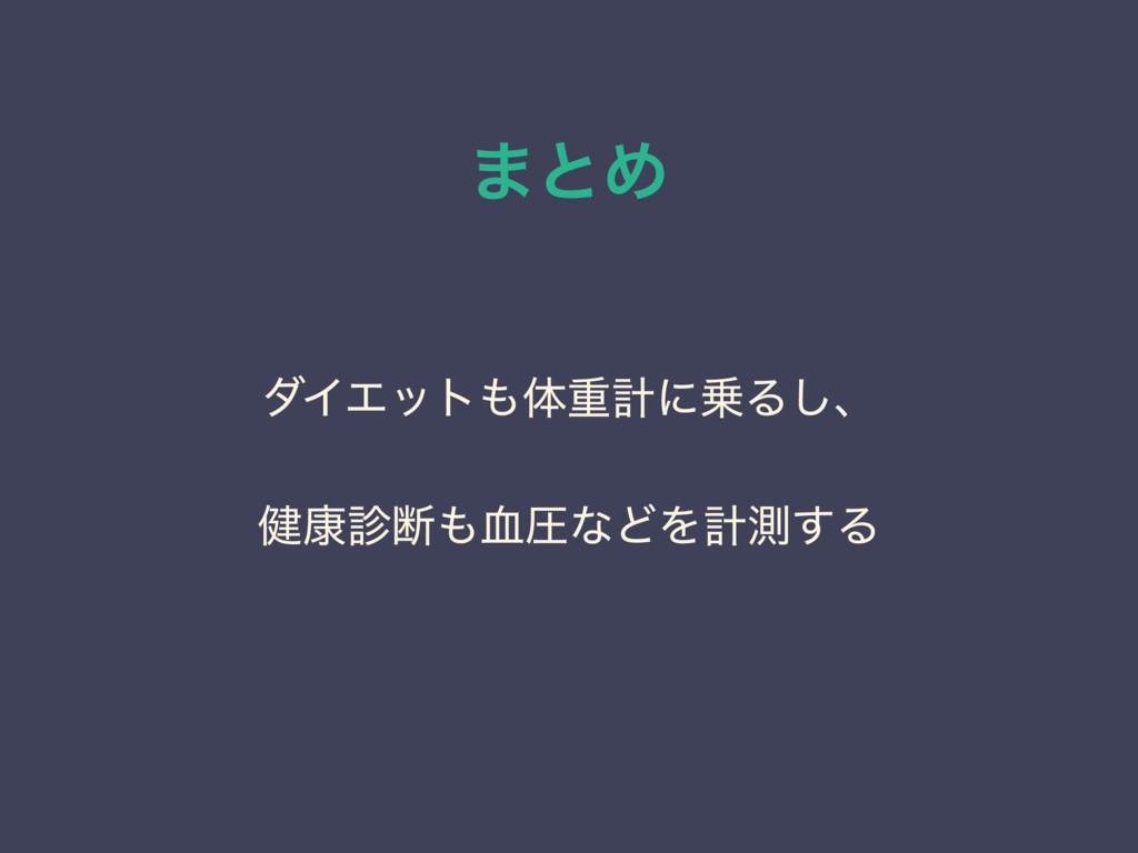 ·ͱΊ μΠΤοτମॏܭʹΔ͠ɺ ݈߁அ݂ѹͳͲΛܭଌ͢Δ