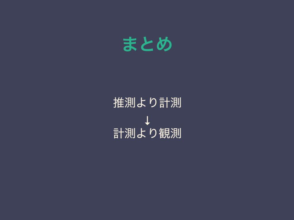 ·ͱΊ ਪଌΑΓܭଌ ↓ ܭଌΑΓ؍ଌ