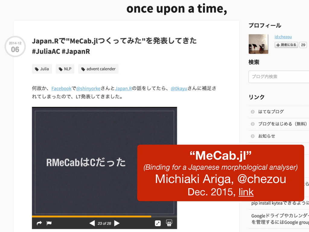 """MeCab.jl"" (Binding for a Japanese morphologica..."
