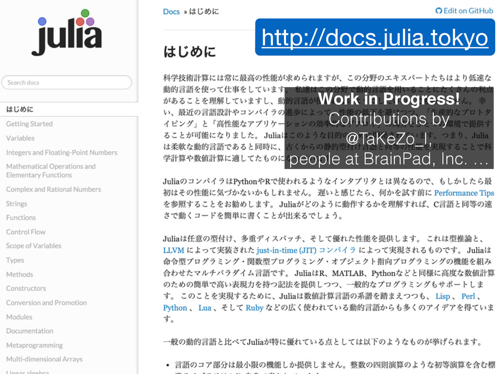 http://docs.julia.tokyo Work in Progress! Contr...