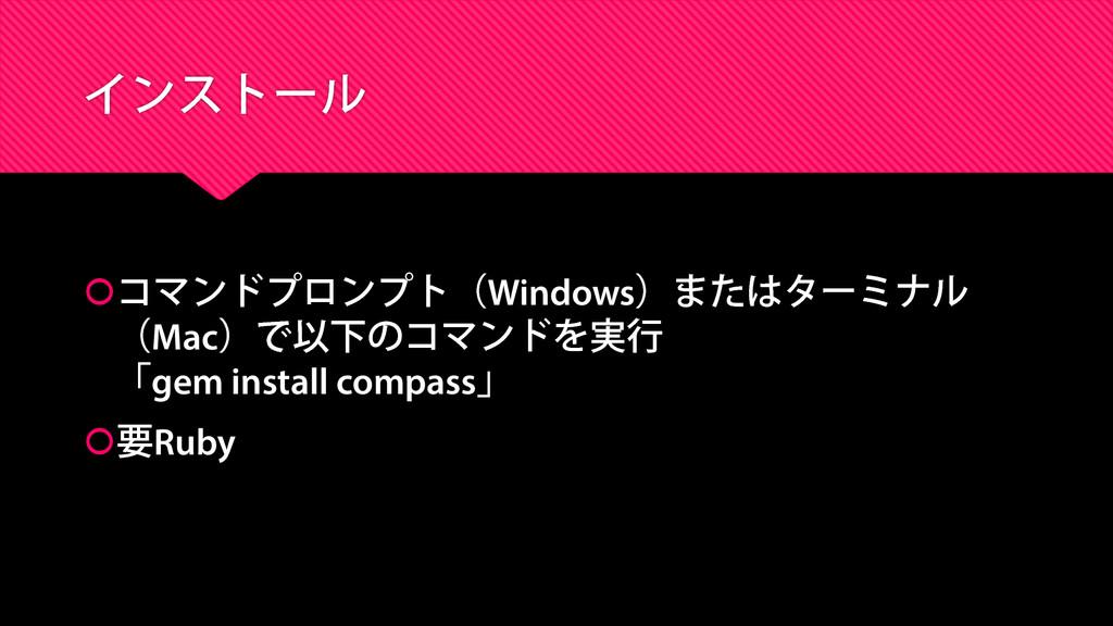 コマンドプロンプト(Windows)またはターミナル (Mac)で以下のコマンドを実行 「g...