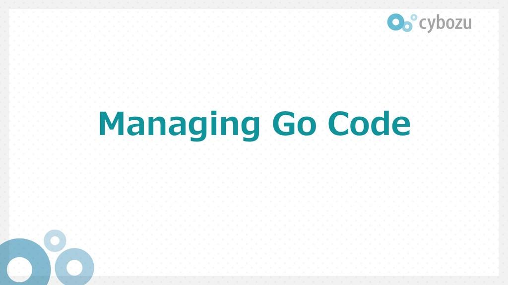 Managing Go Code