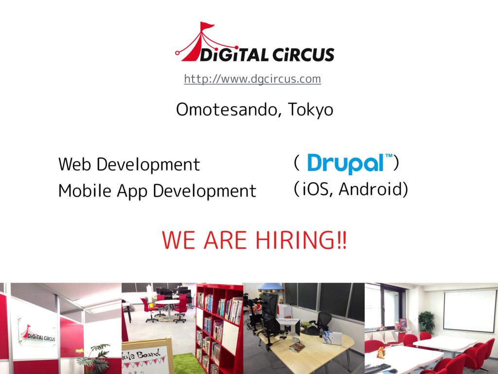 WE ARE HIRING!! Web Development Mobile App Deve...