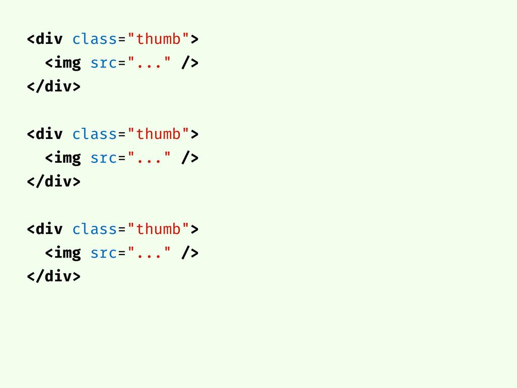 """<div class=""""thumb""""> <img src=""""..."""" /> </div> <d..."""