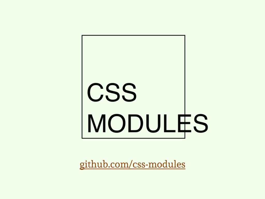 github.com/css-modules