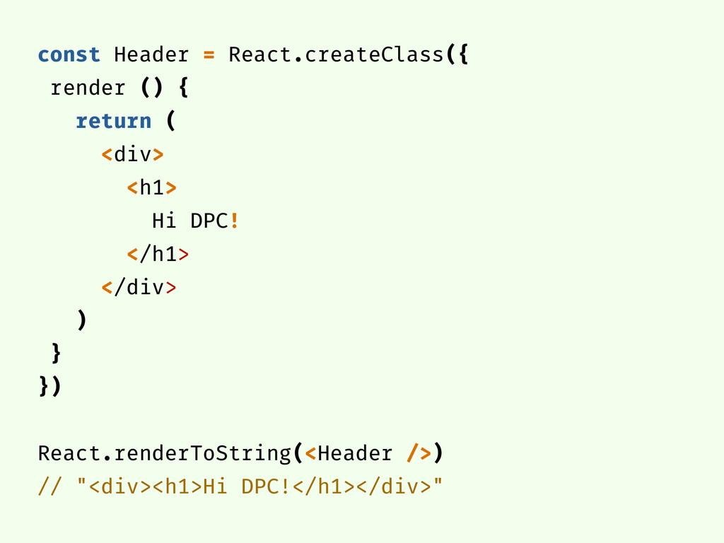 const Header = React.createClass({ render () { ...