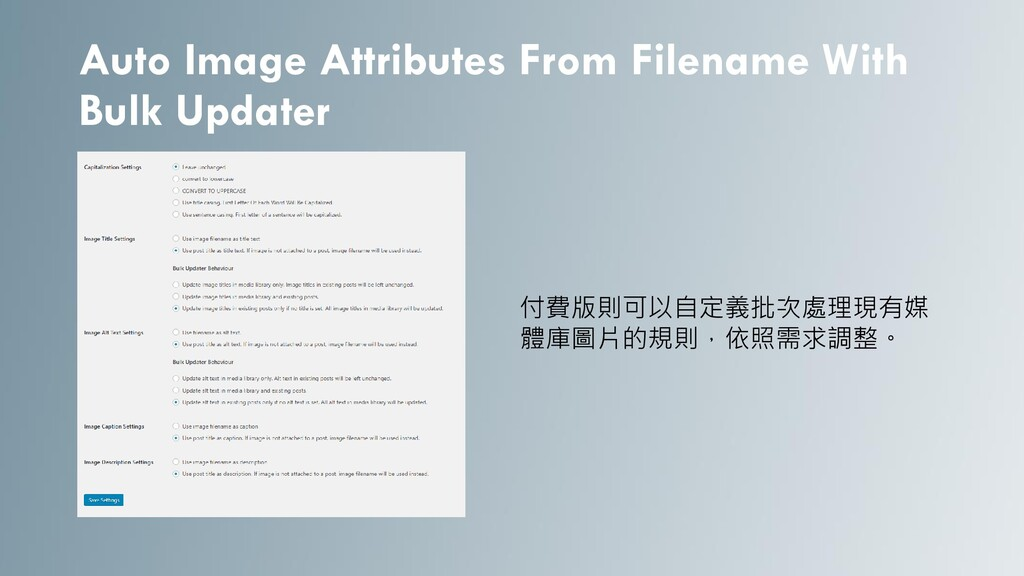 Auto Image Attributes From Filename With Bulk U...