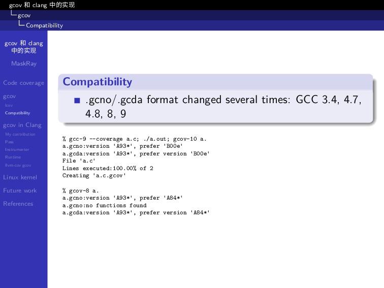gcov 和 clang 中的实现 MaskRay Code coverage gcov lc...