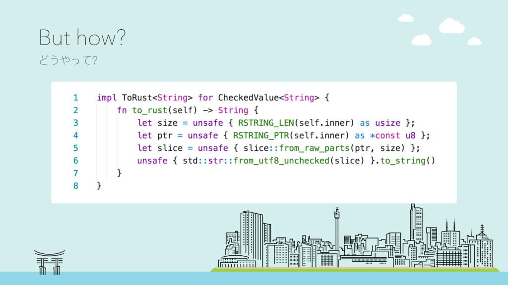 impl ToRust<String> for CheckedValue<String> { ...