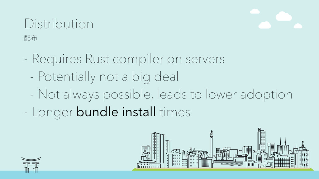 Distribution ᯈ - Requires Rust compiler on se...