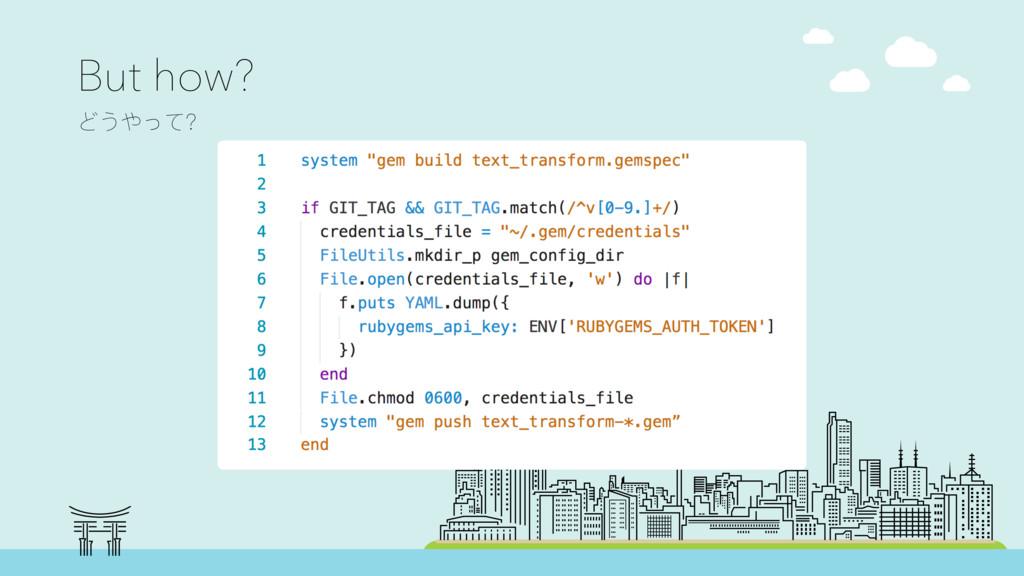 "But how? Ϳ͜ΚͼҘ system ""gem build text_transfo..."