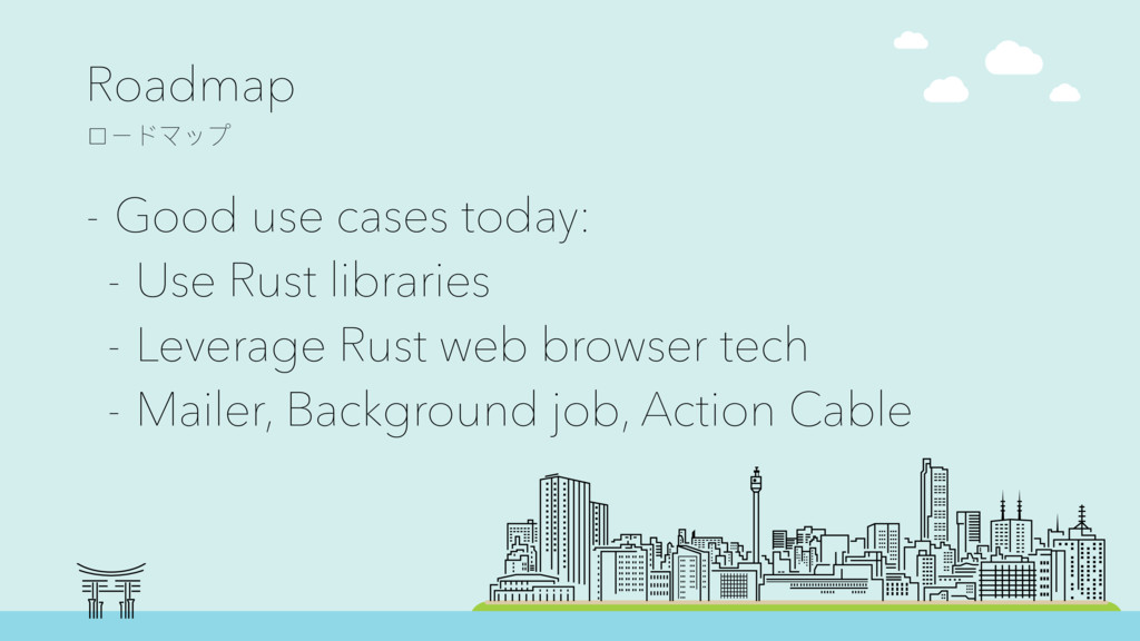 Roadmap ϺЄϖϫϐϤ - Good use cases today: - Use R...