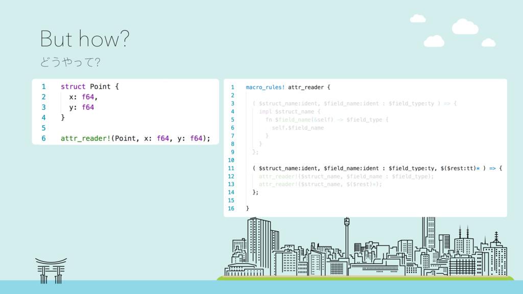 struct Point { x: f64, y: f64 } attr_reader!(Po...