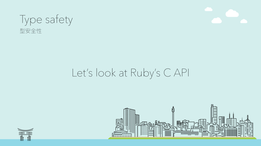 Type safety ࣳਞق Let's look at Ruby's C API
