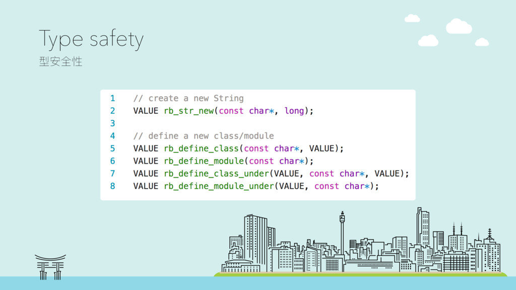 Type safety ࣳਞق // create a new String VALUE ...
