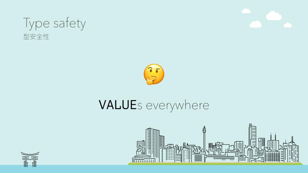 Type safety ࣳਞق ) VALUEs everywhere