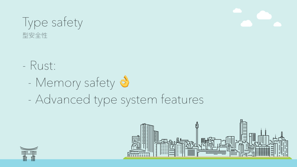 Type safety ࣳਞق - Rust: - Memory safety % - A...