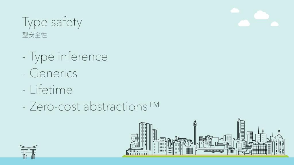 Type safety ࣳਞق - Type inference - Generics -...