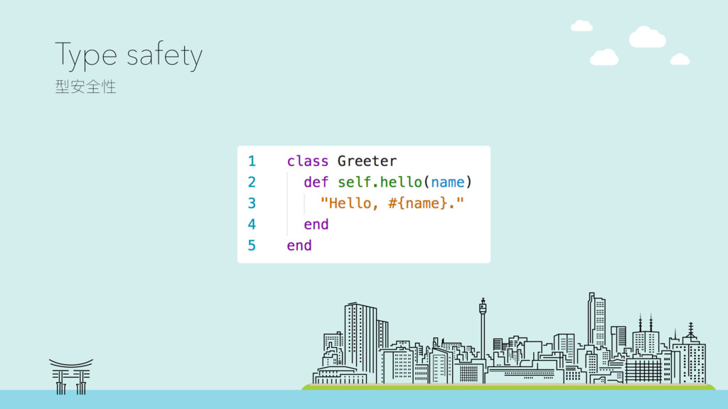 Type safety ࣳਞق ruby! { class Greeter { def h...